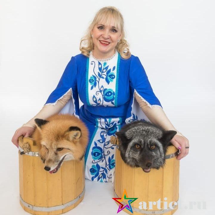 Елена Федотова и ее лисы