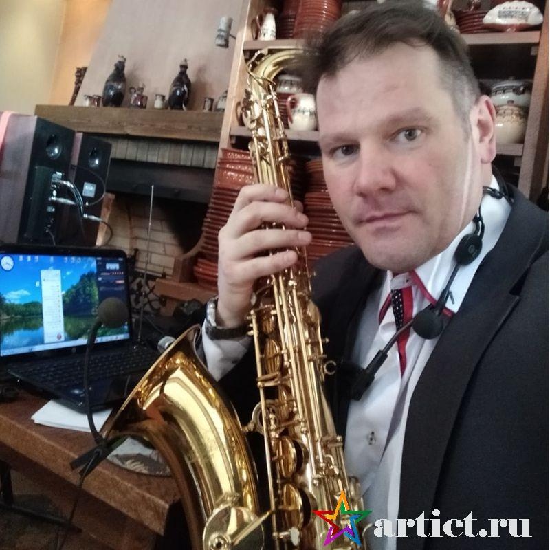 Саксофонист Кирилл Струц
