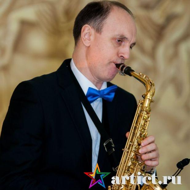 Саксофонист Игорь Губский