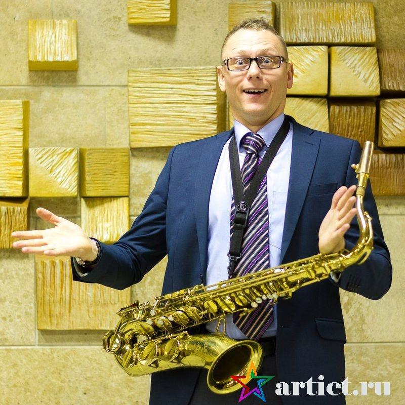 Саксофонист Иван Головкин