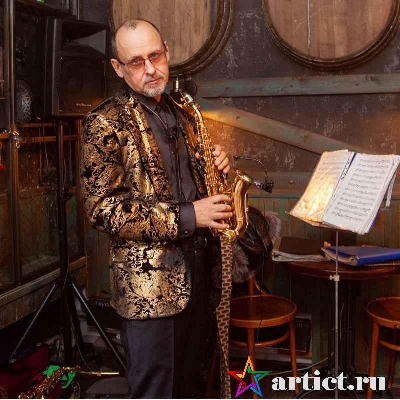 Саксофонист АнатолийГалев
