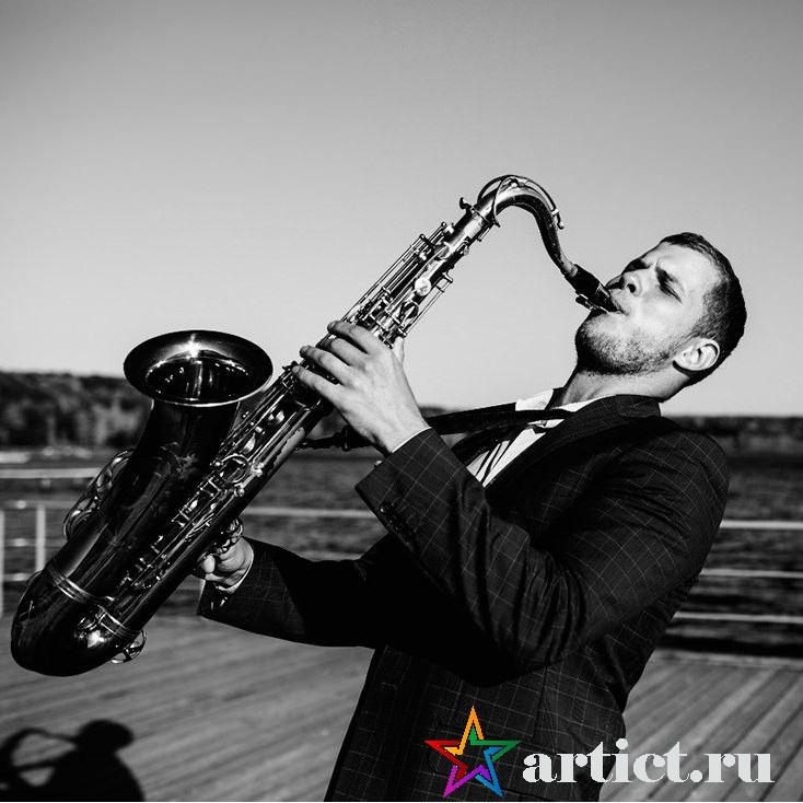 Саксофонист Андрей Константинов